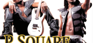P Square: Trail Blazers and Music Icons